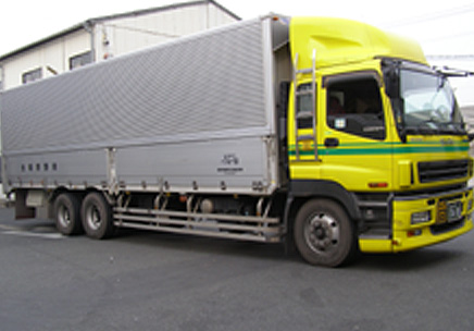 一般貨物運送事業・第一種利用運送事業