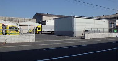 新門司倉庫